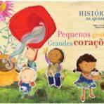 Histórias da Ajudaris 2013