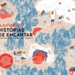 HISTÓRIAS DA AJUDARIS 2017 – VOLUME V
